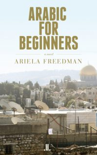 Arabic for Beginners book cover