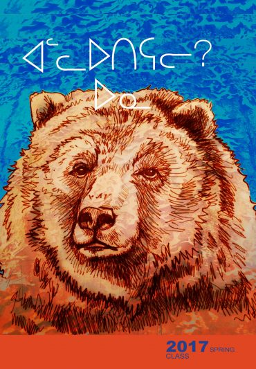 Zine cover with illustrated bear